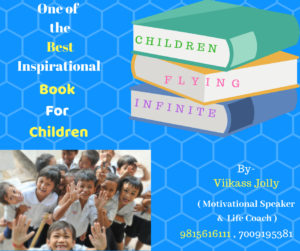 Children Flying Infinite Book